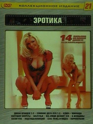 pornofilmi-tinto-brassa-smotret